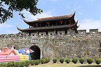 Changting Chengqiang 2013.10.06 11-05-48.jpg