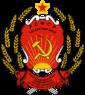 Coat of arms of Tatar ASSR