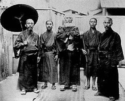 Five men wearing Ryukyuan Dress.JPG