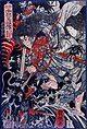 Susanoo slaying Yamata-no-Orochi