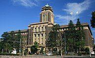 名古屋市役所(名古屋市政府)