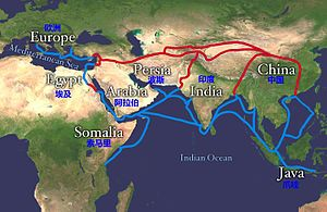 Silk route chinese.jpg