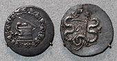 of Pergamon