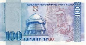 100 Armenian dram - 1998 (reverse).png