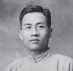 Chiang Wei-shui photo.jpg