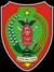 中加里曼丹省图章