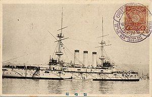 Japanese battleship Shikishima 2.jpg