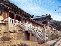 Lotus Flower Bridge and Seven Treasure Bridge at Bulguksa in Gyeongju, Korea.jpg