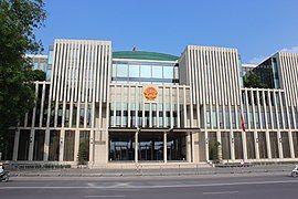 National Assembly of Vietnam.JPG