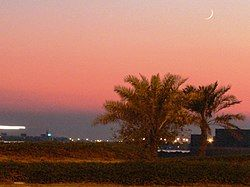 Welcome Ramadhan.jpg