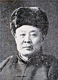 Zhang Haipeng.jpg