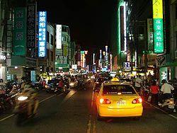 Downtown Fongshan