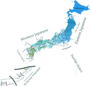 Japanese dialects-en.png