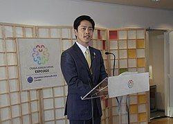 Hirofumi Yoshimura.jpg
