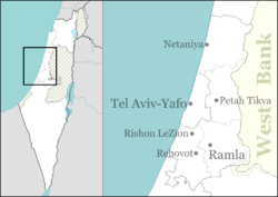Apollonia–Arsuf is located in Central Israel