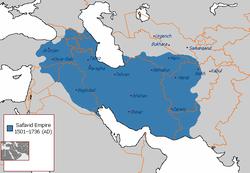 萨非王朝最大领土范围。