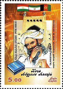 Stamps of Tajikistan, 2010-09.jpg