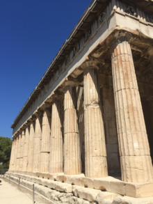 TEMPLE OF HEPHAISTOS 02.png