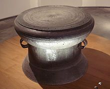 Photograph of a Đông Sơn bronze drum