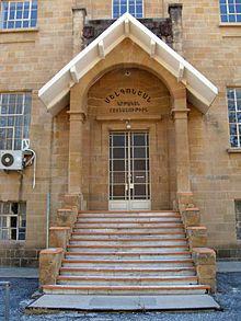 Melkonian entrance.JPG