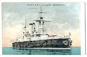 Poltava-SwedishPostcard.jpg