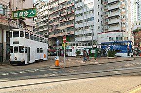 Shau Kei Wan Main Street East Tram Terminus 2018.jpg