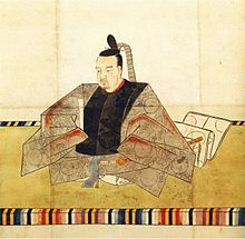Tokugawa Ienari.jpg
