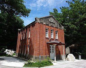 台北工业学校红楼.jpg