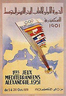 Alexandria Mediterranean Games 1951 logo.jpg