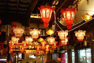China-Shanghai-YuGarden-the Lantern Festival-2012 1825.JPG