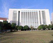 日本福冈市役所