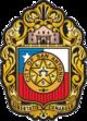 Official seal of San Antonio, Texas