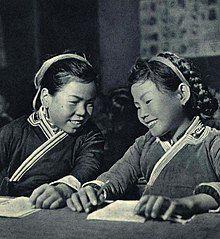 1962-01 1962年 福建罗源县石别下村畲族.jpg