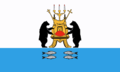 Flag of Veliky Novgorod.png