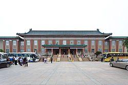 Jingzhou Museum 2014.04.20 10-45-55.jpg