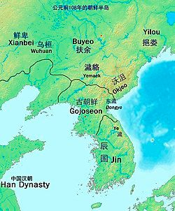 前108年时期的古朝鲜