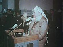 File:Yassir Arafat.ogv