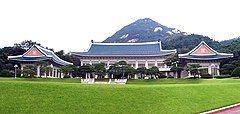 Korea-Seoul-Blue House (Cheongwadae) Reception Center 0688&9-07 cropped.jpg