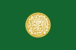 Rohingya flag.png
