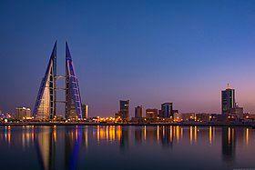 Bahrain World trade Center .jpg