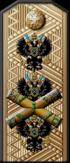 沙俄海军元帅平板肩章