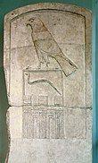 Egypte louvre 290.jpg