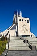 A modernist cathedral shaped like a funnel.