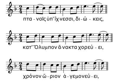 Three examples from Mesomedes' Hymn to the Sun showing how melodies match the word accents