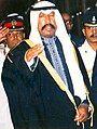 Saad Al-Salim Al-Sabah.jpg