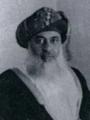 Said bin Taimur (cropped).png