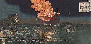 Battle of Phungdo.jpg