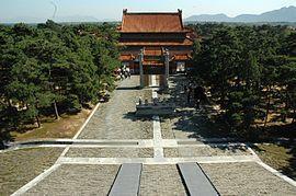 Eastern Qing Tombs.jpg