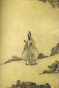 Qu Yuan Sang while Walking.jpg