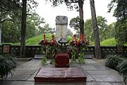 Qufu Kong Lin 2015.08.15 17-00-47.jpg